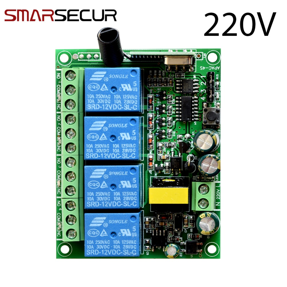 433Mhz Remote Control Smart 4CH Wireless Relay Output for G90B G90B plus S2G S2W S1 G90E