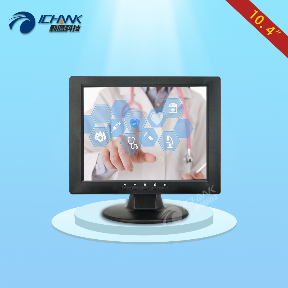 ZB104JC UV/10.4 11 inch 800x600 4:3 Portable Small USB VGA PC Industrial Medical Microscope Touch Monitor LCD Screen Display