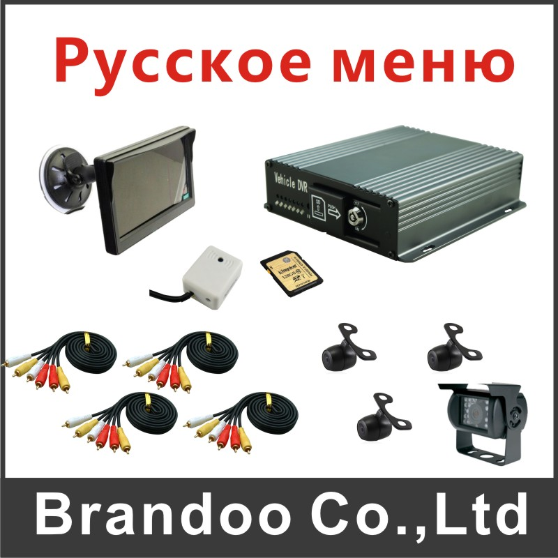 4 channel truck video recorder kit including camera sd card microphone for bus and truck used