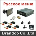 4 channel truck video recorder kit, including camera+sd card+microphone, for bus and truck used from Brandoo