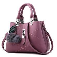 New Handbags for women fashion messenger bags quality PU leather tote women shoulder bag female cross  clutch body bags стоимость