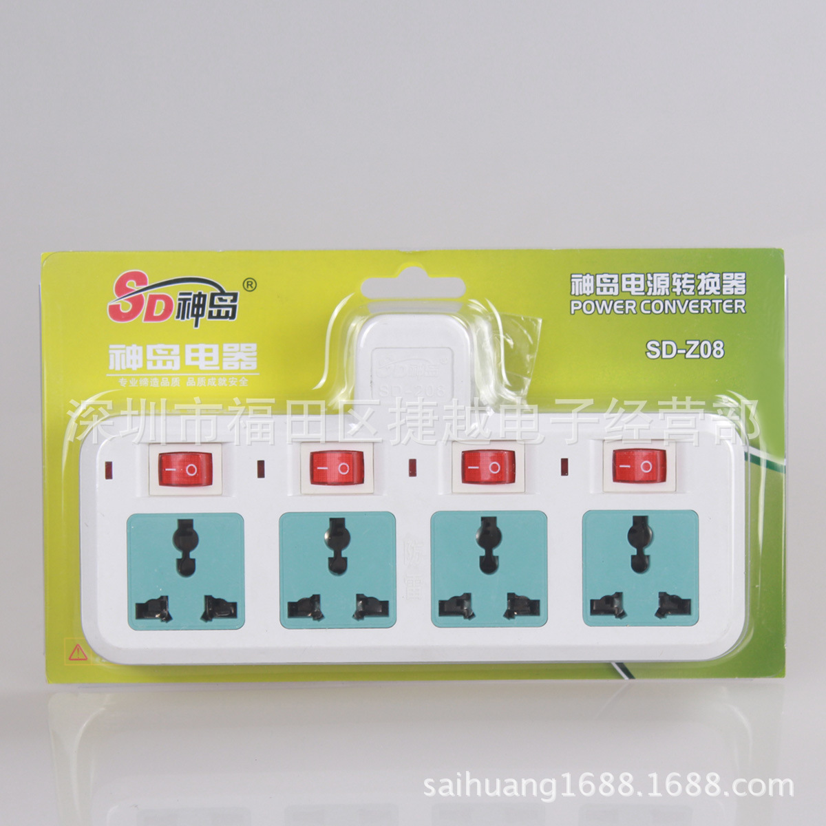 Four God Island Multi Switch Plug Conversion Wiring A To Multifunction Board On Alibaba Group