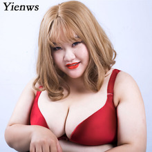 Yienws Plus Size Bras for Women Seamless Bra Push Up E F Cup Wireless Deep V BH Bralette Large YID004