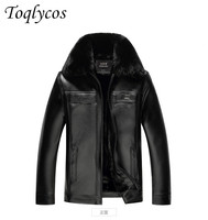 Autumn and winter new men's leather coat jacket lapels with fleece thickening casual leather jacket loose size 313five