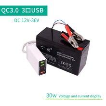 12 В, 24 В, 5 В, USB, быстрая зарядка 6 А, QC3.0, 3 порта, зарядка с отображением напряжения и тока, Зарядка телефона