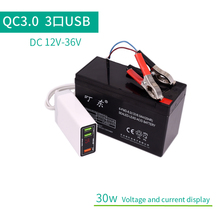 12V 24V battery transfer 5V USB Fast charge 6A QC3.0 3Port Charging voltage and current display phone charging