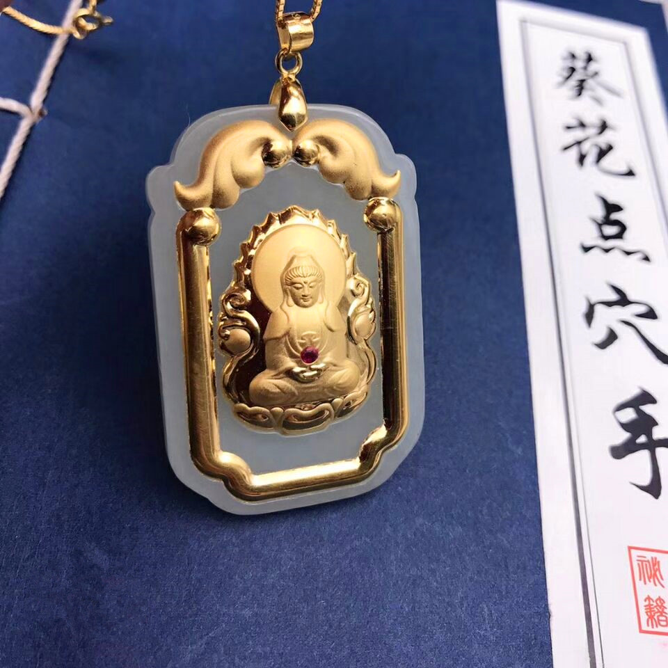 Natural White HeTian Yu 100% Full Gold Inlaid Carved Chinese Kwan-Yin Lucky Amulet Pendant + Rope Necklace + Certificate Jewelry