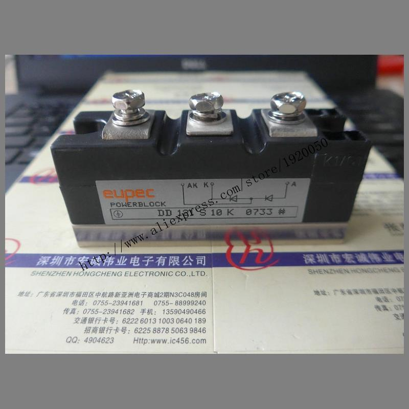 DD121S10K  module special sales Welcome to order !DD121S10K  module special sales Welcome to order !