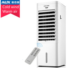 air conditioning Household Air-conditioning fan heater Cool and warm dorm room Air conditioner Cooler humidifier Moving cold fan стоимость