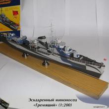 Высококачественный комплект модельных 3D бумажных моделей в стиле постсоветского Союза angry class