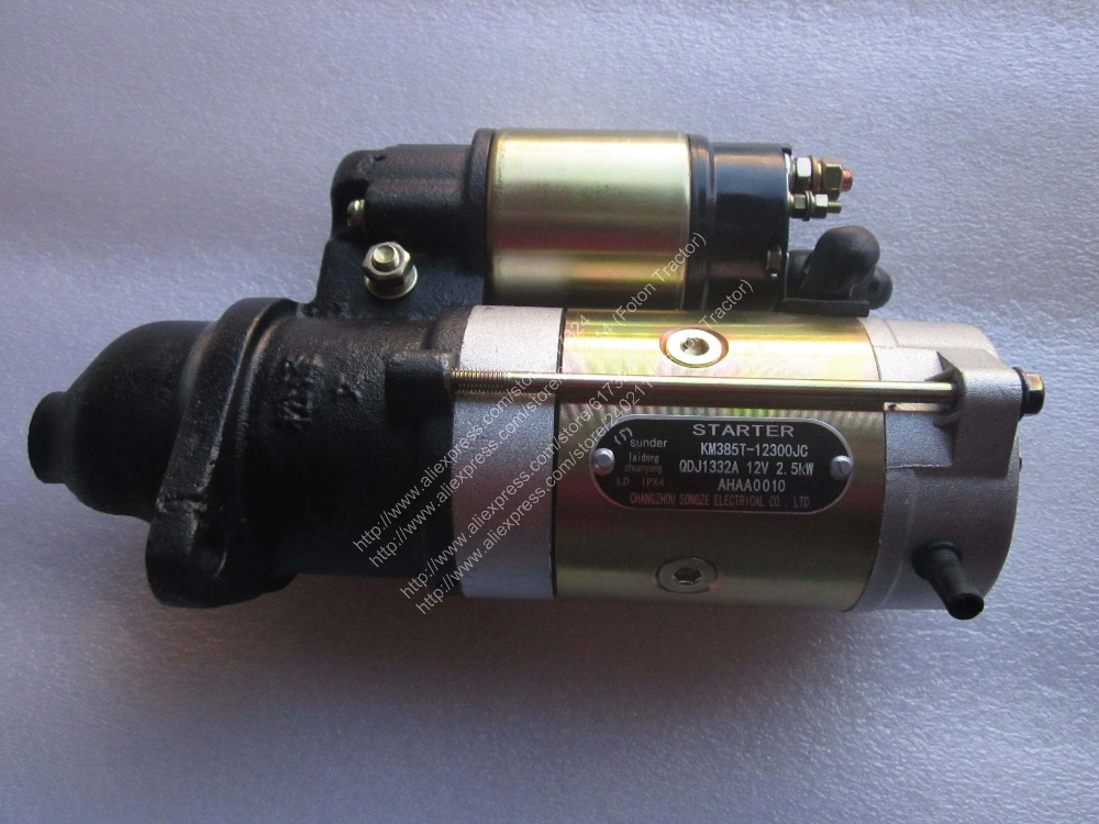 купить QDJ1332A starter motor for Laidong KM385BT, it is with 11 teeth ,2.5 kW, part number: KM385T-12300JC по цене 5099.81 рублей