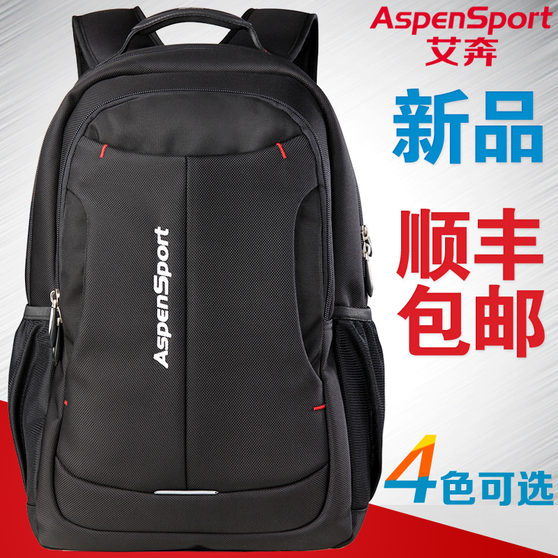Aliexpress.com : Buy New design 1680D poly Oxford fabric sports ...
