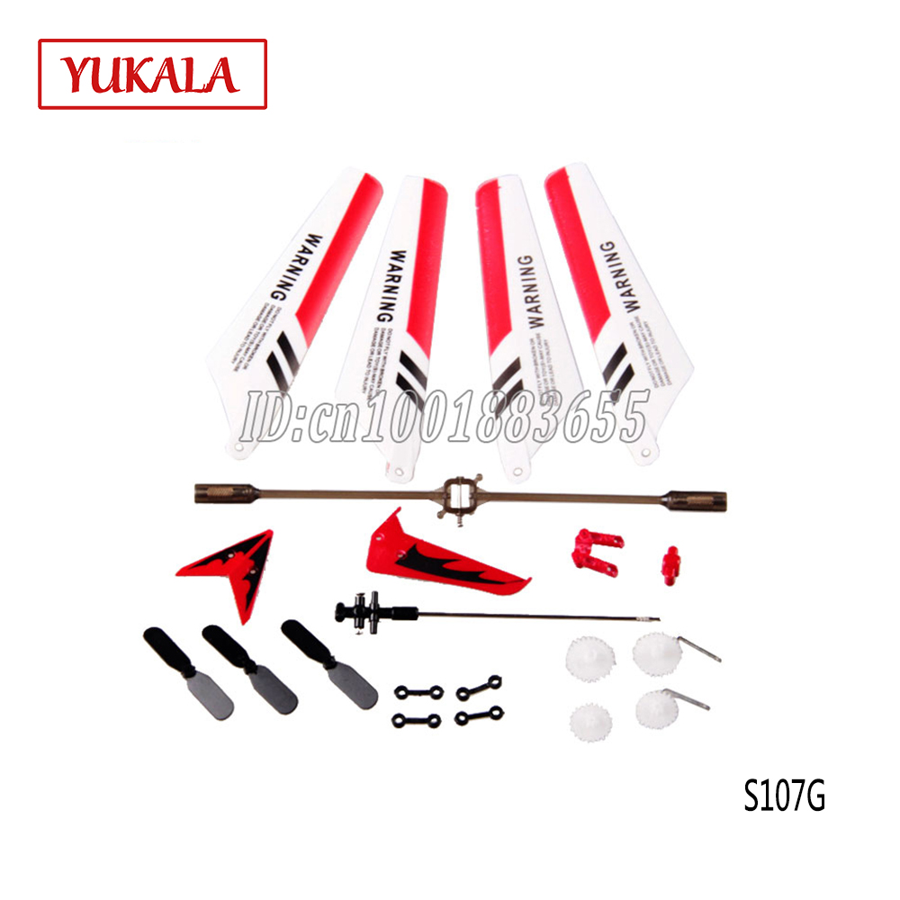 Wholesale SYMA S107G S107 spare parts Main Blades , Tails, Props, Balance Bar, Shaft, Gears - Yellow Red Blue - игрушка syma s39g red