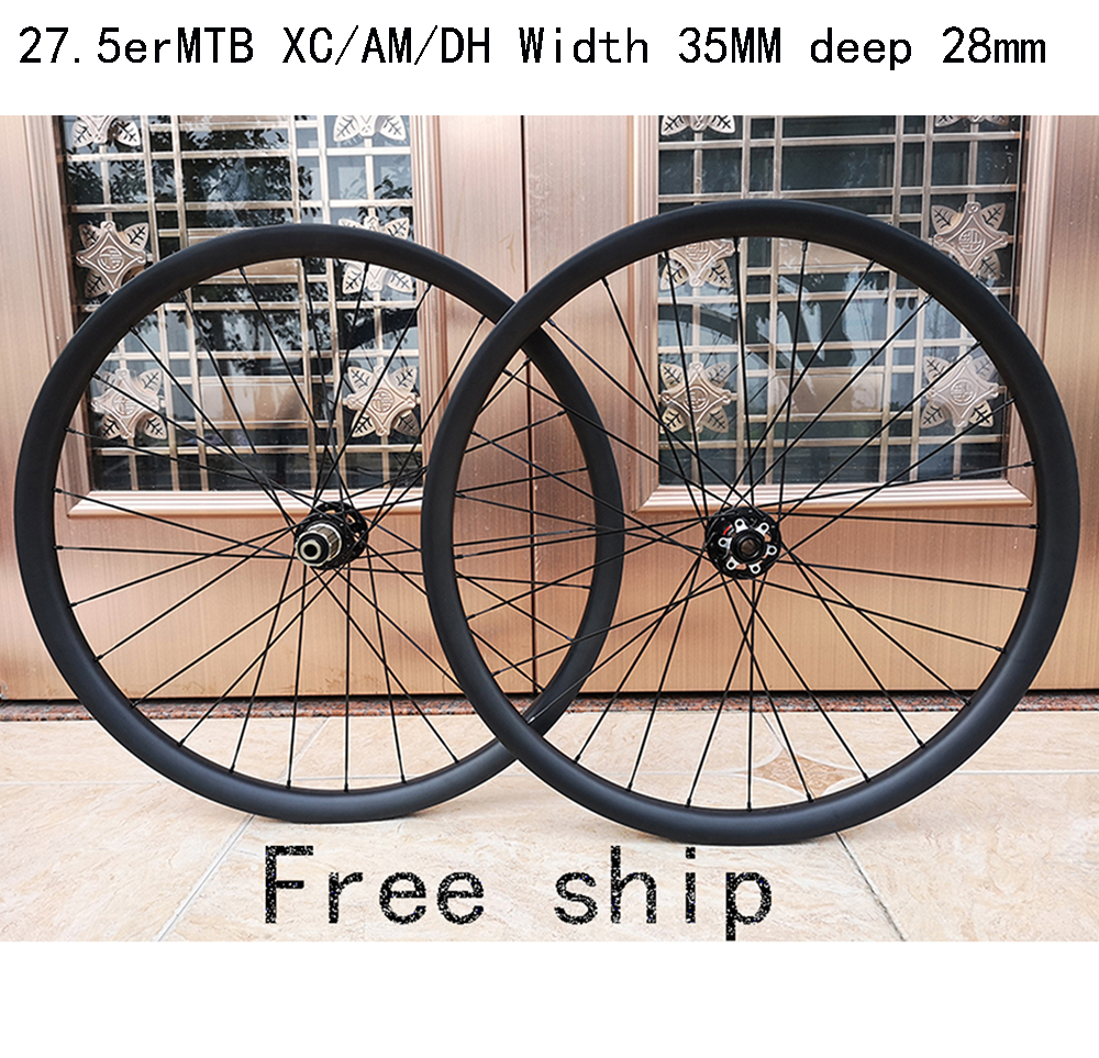 Hookless 29er carbon mtb bike rim,42mm width,25mm deep tubeless compatible