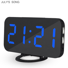 JULY'S SONG Mirror Alarm Clock Digital LED Clocks USB Phone Charging Electronic Watch Table Snooze Auto Adjustable Light Clocks