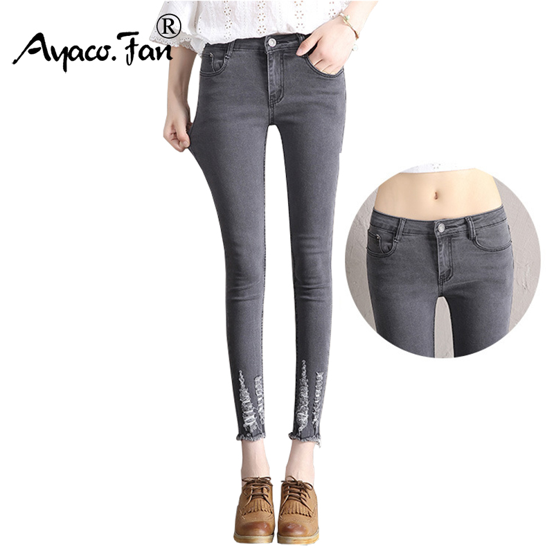 2017 Autumn New Women Ankle-Length Black Jeans for Students Stretch Skinny Female Slim Pencil Pants Denim Solid Ladies Trousers new autumn beadings bf women jeans high waisted pearls black jeans for ankle length boyfriend denim pants female