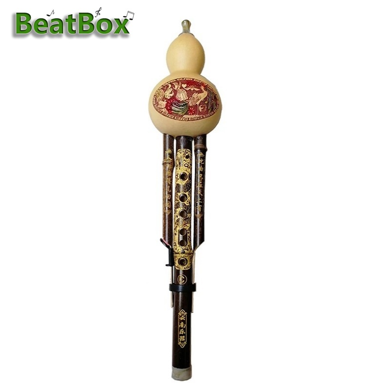 BeatBox C Key Cucurbit Flute Hulusi Brown Chinese Traditional Musical Instruments