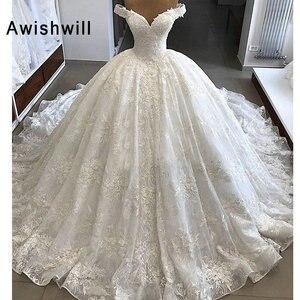 Image 3 - Роскошные свадебные платья Vestido de Noiva 2020 Пышное Бальное Платье с рукавом крылышком арабское кружевное свадебное платье принцессы