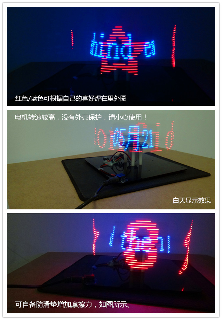 Spare parts competition creative production LED light POV welding biaxial rotation LED stereo electronic training kit