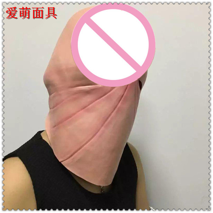 6dcc7a3dc1e 2018Realistic Dick Head Mask Latex Penis Mask Costume Cosplay Funny Prop  Interesting Fancy Party Make up horror Party Penis Mask