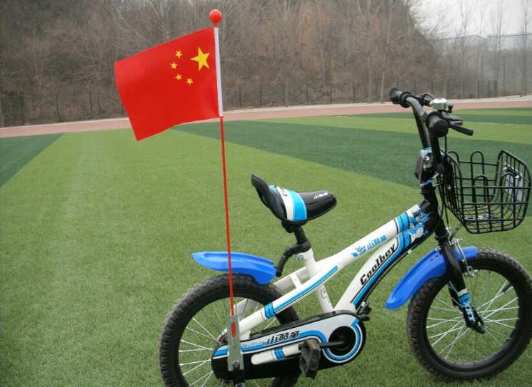 KAFNIK,custom Bicycle flag Any logo any design any national