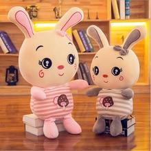 Cute Mushroom Rabbit Plush Toy Soft Pillow Doll Best Gift For Children Kids