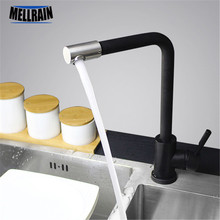 White black color kitchen faucet high quality sink faucet rotation water mixer for kitchen 304 stainless