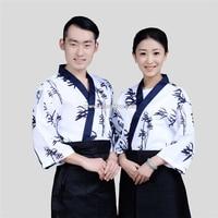 Bamboo Women Sushi Chef Uniform Men Restaurant Waitress Uniforms Korea Japanese Chef Coffee Hotel Food Service
