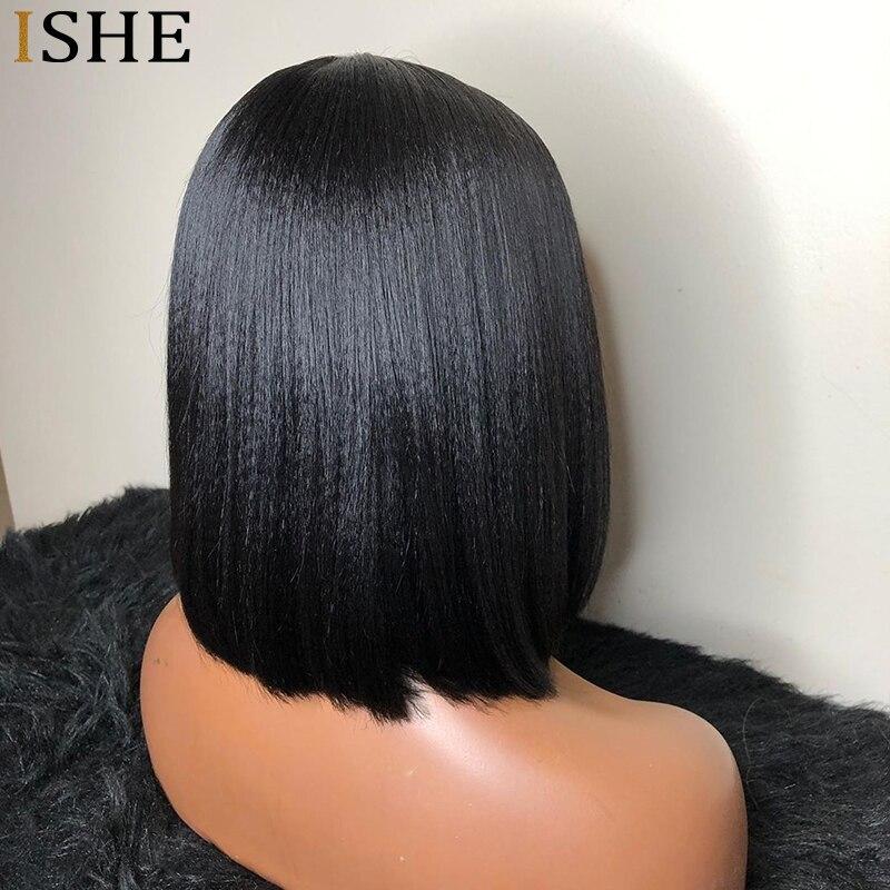 Yaki peruca de cabelo humano curto bob