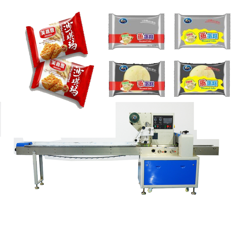 Automatic Rubber Surgical Glove Flow Packing Machine Snack Chocolate Bar Flow Wrapping Machine