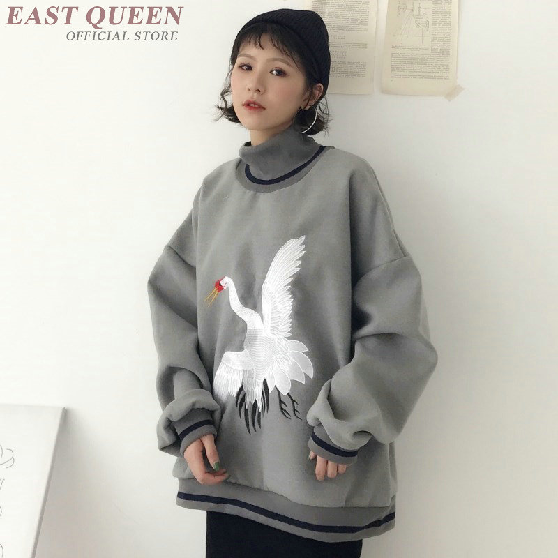 Harajuku sweatshirt Japanese style kawaii sweatshirts for teens kawaii clothing harajuku fashion KK2030 Y