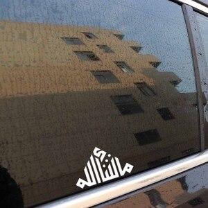 Image 5 - YJZT pegatina de vinilo para coche, 13,9 CM x 8,3 CM, mashalah arte islámico, decoración, C3 1228 negro/plateado