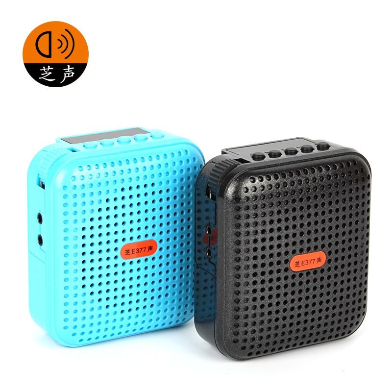 Loudspeaker Megaphone Voice-Amplifier-Booster Fm-Radio Portable for Teaching Bus Tour-Guide
