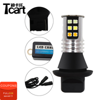 Tcart Car Led Bulbs COB DRL Daytime Running Light Front Turn Signals WY21W 7440 Lamps For Toyota Cruiser White+yellow+ice blue