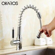 Okaros Кухня кран вытащить латунный хромированный 360 градусов вращения одной ручкой сосуд Раковина горячей и холодной воды смеситель