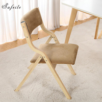 SUFEILE Foldable Computer Chai Deck Chair Portable Folding Chairs Simple Modern Solid Wood Nap Leisure Folding