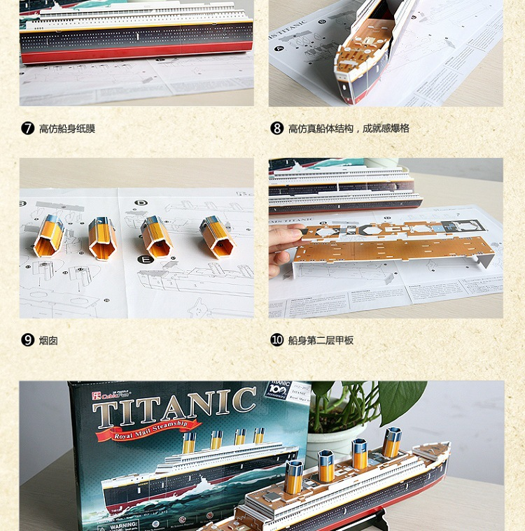c8c399e1 US $8.98 45% OFF|3D Puzzles Children Adults Puzzles for Adults Learning  Education Brain Teaser Assemble Toy Titanic Ship Model Games Jigsaw-in  Puzzles ...