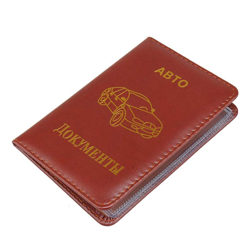 Hot Deals PU Leather On Cover For Car Driving Documents Card Credit Holder Russian Auto Driver License Bag Purse Wallet Case