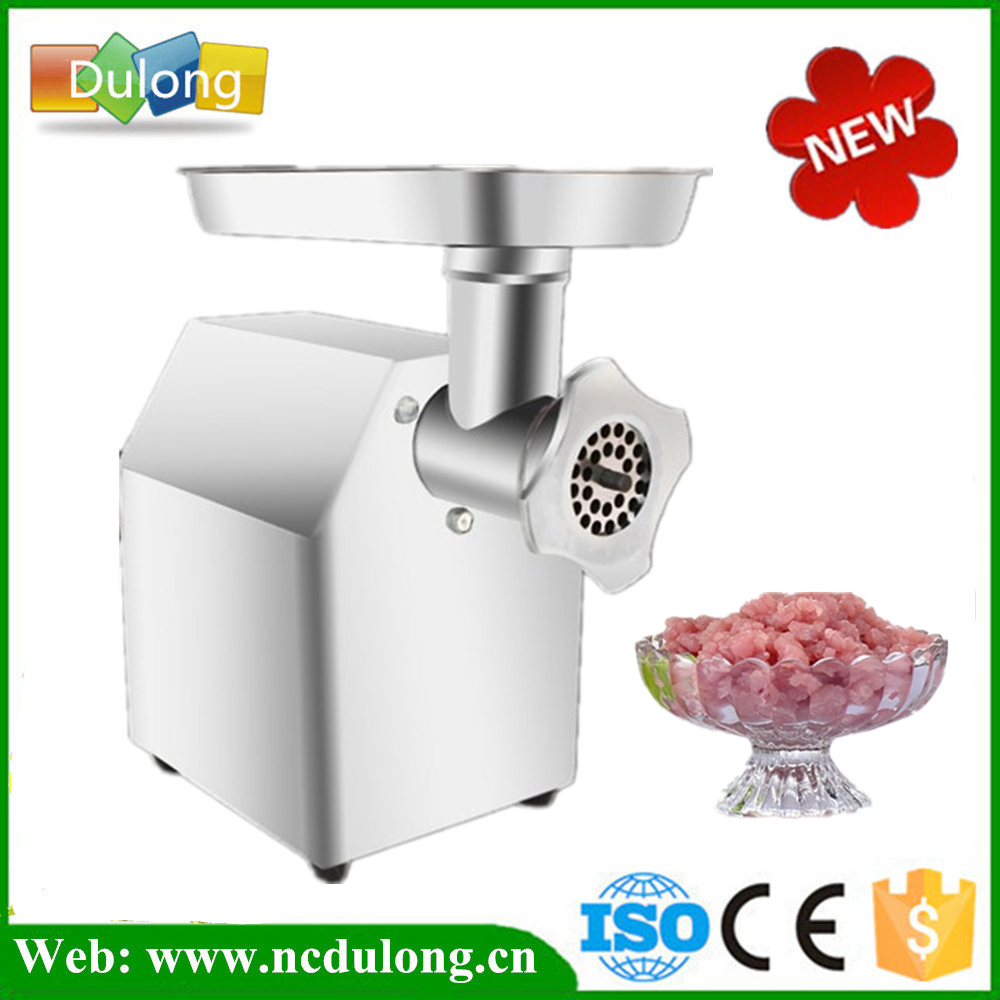 Brand New Mini Electric Meat Grinder, Stainless Steel Meat Mincer, Household Mincing Machine bear 220 v hand held electric blender multifunctional household grinding meat mincing juicer machine