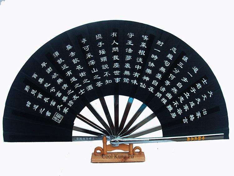 34 cm Tai chi ventilateur en acier Inoxydable kung fu fan senior Arts Martiaux ventilateur ventilateur de fer