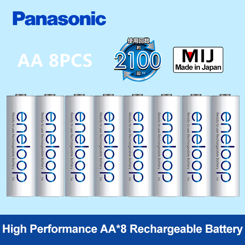 Panasonic 8PCS AA Rechargeable Battery 1 2v 2000mAh Pre charged Ni MH Eneloop Batteries for Camera