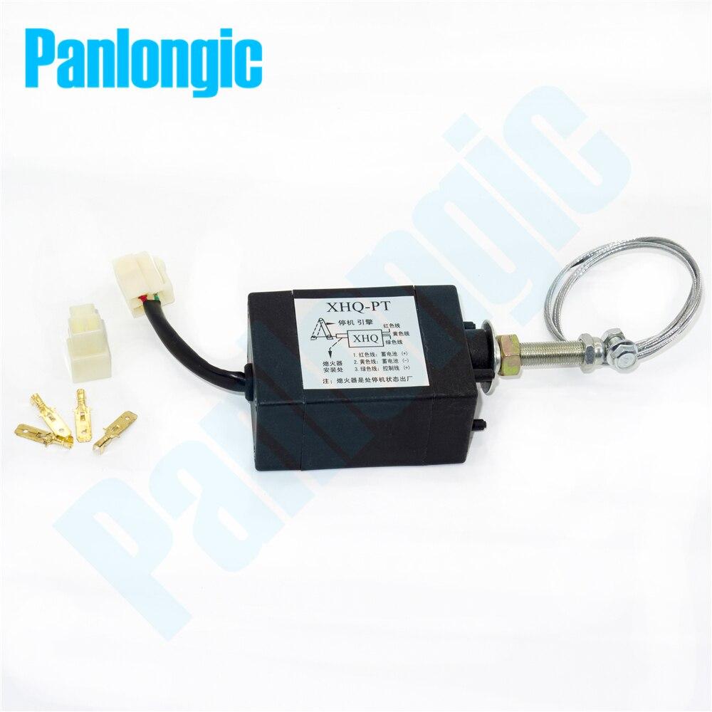 panlongic xhq pt 12 v 24 v power on off tipo puxar pecas de motor parar