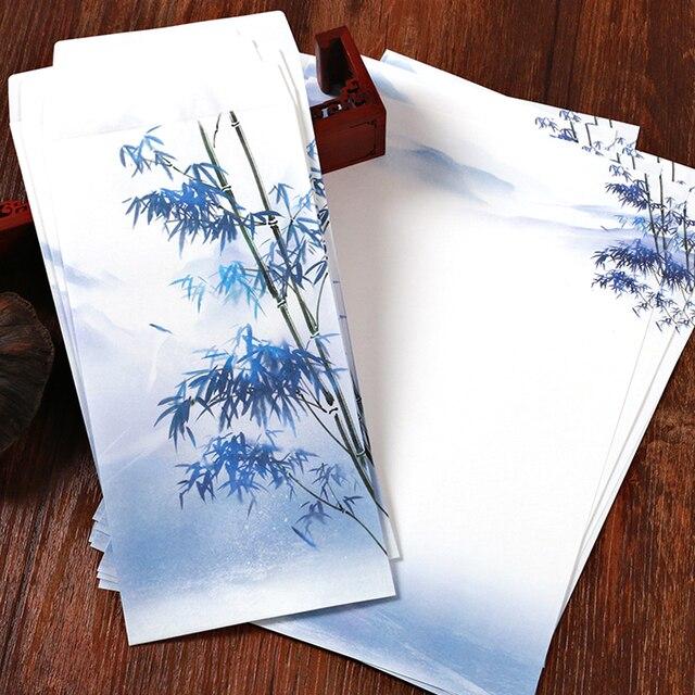 Chinesischen Stil Bambus Schatten Muster Brief Papierumschlag Set 15