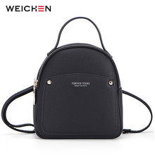 WEICHEN Brand Designer Women Backpack Mini High Quality Multi-Function Ladies Shoulder Bag Female Small Girl Purse