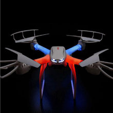 2016 New MJX X101 2.4G 3D Roll FPV Wifi RC Quadcopter Drone Helicopter 6-Axis Toy  Aug19