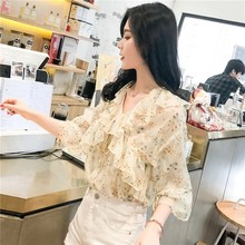 2XL Womens Shirts Ladies Blouses Print Chiffon Top Office Long Sleeve Blouse Clothing Beach Kimono
