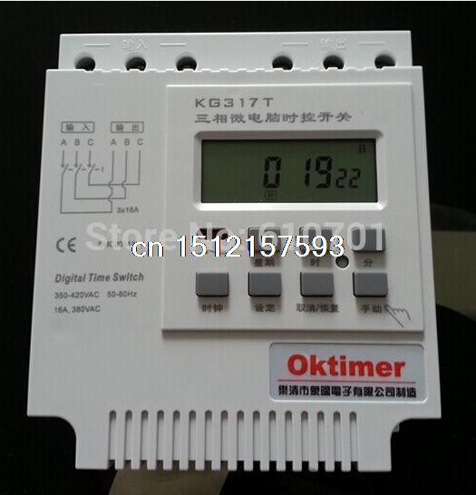 AC 380V 50-60HZ 16A 35mm DIN Rail Power Supply Automatic Controller Timer Switch KG317T 3 Phase 2pcs lot brand new sul 181d analog 24 hours mechanical din rail timer switch 15minutes