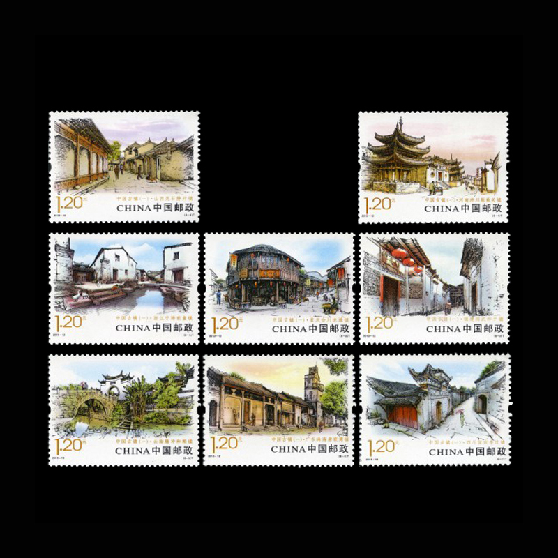 8PCS / Set  , The Most Beautiful Building Chinese Ancient Town , China Postage Stamps  timbres ,  All New For Collecting