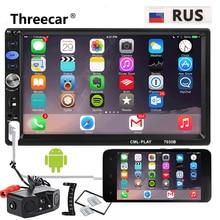 2 din Auto Radio Specchio Link Autoradio Multimedia Player 2DIN Touch Screen Auto Car audio Stereo MP5 Bluetooth USB TF FM Della Macchina Fotografica