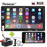 2 din Car Radio Mirror Link Autoradio Multimedia Player 2DIN Touch Screen Auto audio Car Stereo MP5 Bluetooth USB TF FM Camera